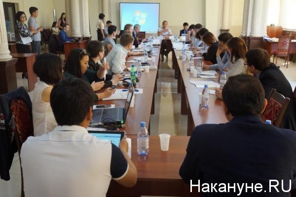 Школа для евразийских журналистов|Фото: Накануне.RU