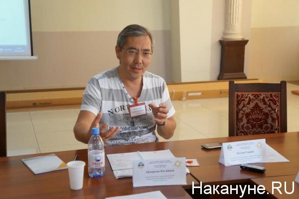 Айдархан Кусаинов|Фото: Накануне.RU