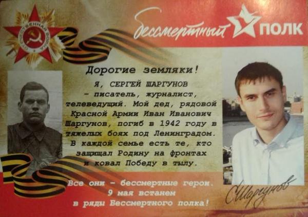Сергей Шаргунов|Фото: Накануне.RU