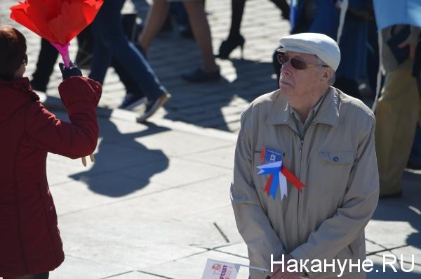 Первомай, Екатеринбург, 1 мая|Фото:Накануне.RU