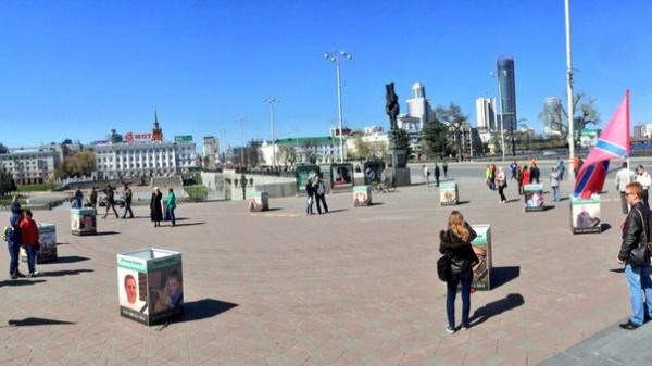 День памяти Одесская Хатынь Екатеринбург|Фото: Илья Белоус