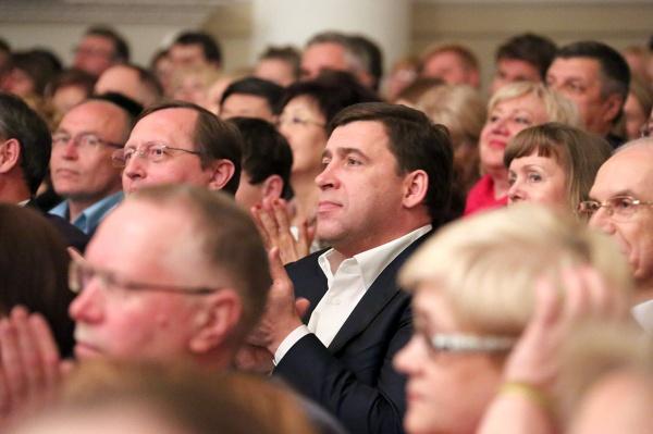 Симфонический оркестр, Евгений Куйвашев|Фото: Департамент информационной политики губернатора