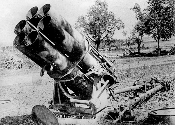 Захваченный у немцев 6-ствольный реактивный миномет Nebelwerfer, 1943 г.|Фото: altfast.ru