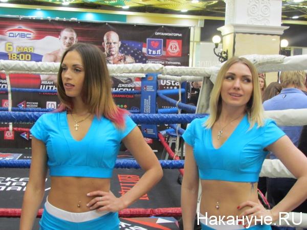 взвешивание бокс Пассаж ринг-герлз|Фото: Накануне.RU