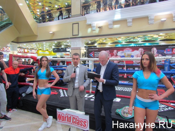 взвешивание бокс Пассаж Алексей Титов|Фото: Накануне.RU
