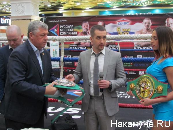 Алексей Титов бокс промоутер|Фото: Накануне.RU