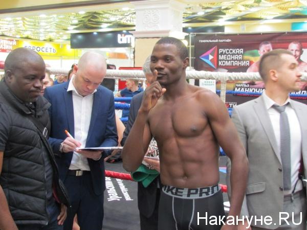 взвешивание бокс Пассаж Чарльз Манучи|Фото: Накануне.RU