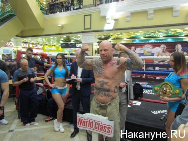 взвешивание бокс Пассаж Джефф Монсон|Фото: Накануне.RU