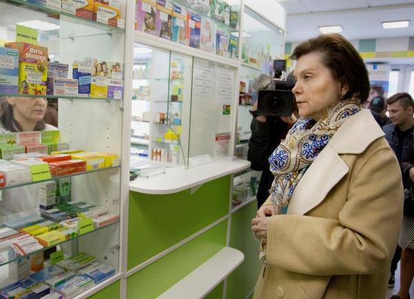 аптека Наталья Комарова|Фото: правительство ХМАО