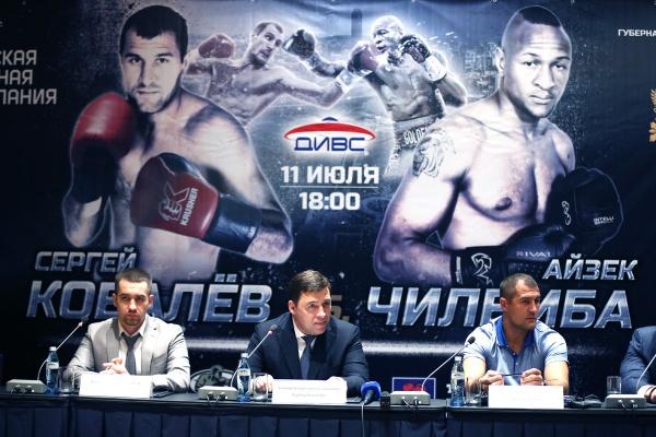 Евгений Куйвашев, бокс Фото: Департамент информационной политики губернатора