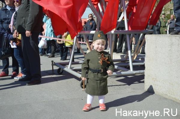 9 мая Курган, дети победы|Фото:Накануне.RU