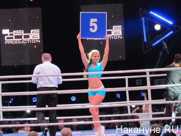 ринг-герл бокс|Фото: Накануне.RU