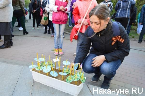 Свеча памяти, 8 мая Курган|Фото:Накануне.RU
