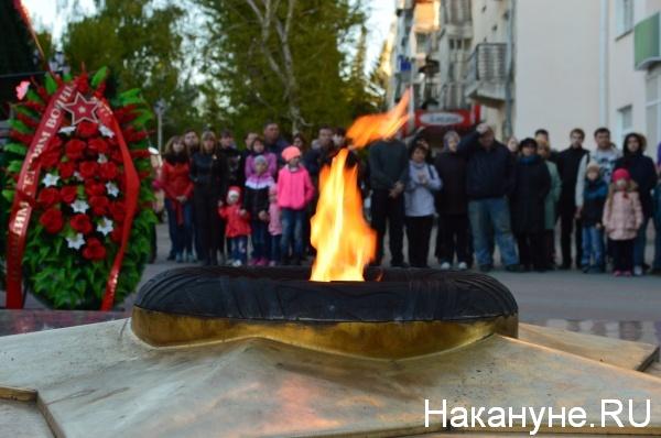 Вечный огонь Курган|Фото:Накануне.RU