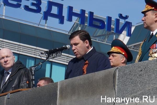 Парад, 9 мая, Екатеринбург, Евгений Куйвашев|Фото:Накануне.RU