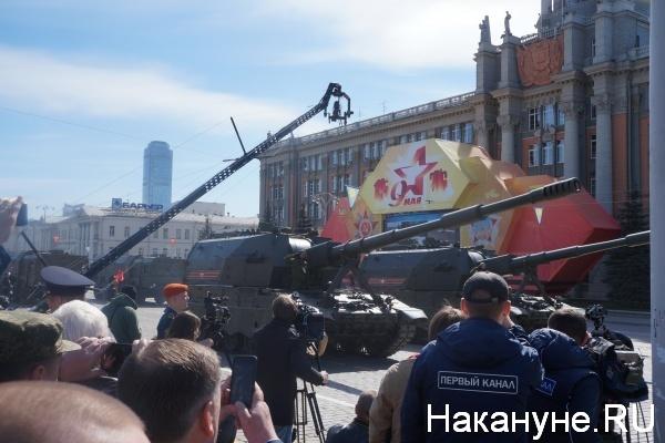 Парад, 9 мая, Екатеринбург, САУ Коалиция С|Фото:Накануне.RU