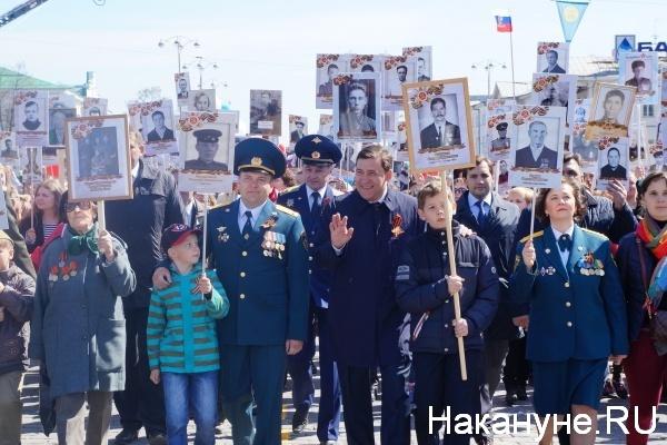 парад, 9 мая, екатеринбург, бессмертный полк, Куйвашев|Фото:Накануне.RU