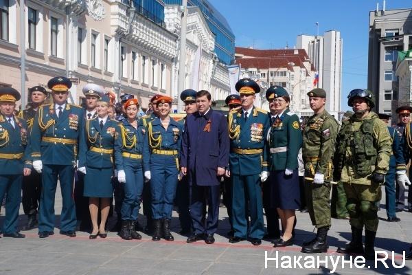 Парад, 9 мая, Екатеринбург, Куйвашев, Зарудницкий|Фото:Накануне.RU