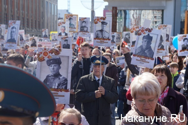 парад, 9 мая, екатеринбург, бессмертный полк|Фото:Накануне.RU