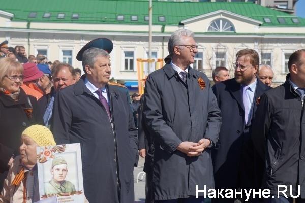 Чернецкий, Дубичев, Бабушкина, Якоб|Фото:Накануне.RU