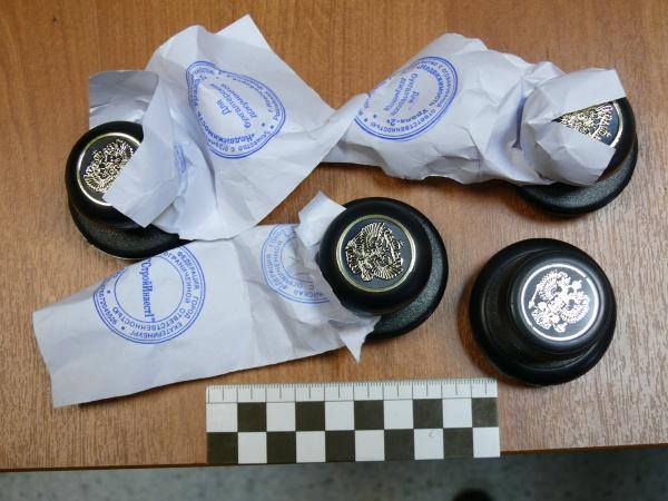 печать, штамп|Фото: УФСБ по СО