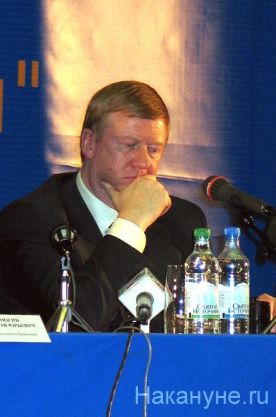 Анатолий Чубайс, Роснано|Фото: liveinternet.ru
