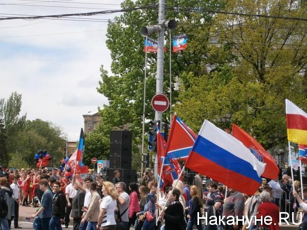 День республики, ДНР, Донецк, флаг России|Фото: Накануне.RU