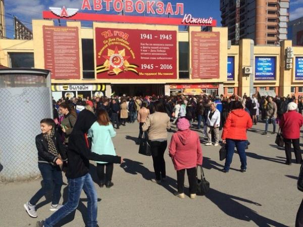 Южный автовокзал минирование Екатеринбург|Фото: Типичный Екатеринбург