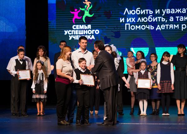 Сургут день семьи, год детства в хмао|Фото: admsurgut.ru