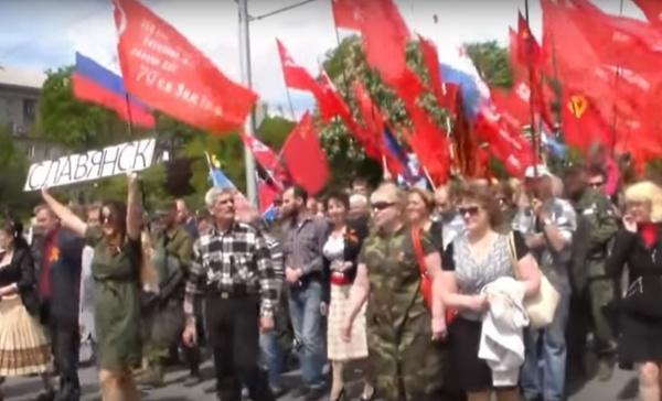 славянский гарнизон, ДНР, Донецк, шествие, коммунисты Фото: youtube.com