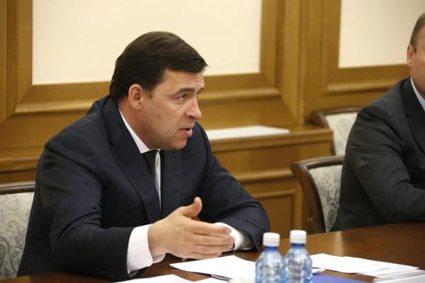 Евгений Куйвашев, совещание по дорогам Фото: Департамент информационной политики губернатора