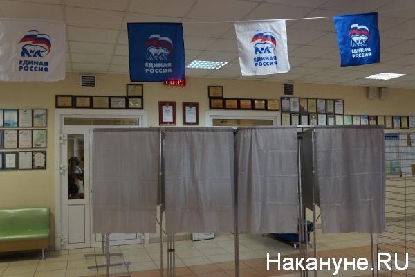 праймериз, единая россия, кабинки|Фото:Накануне.RU