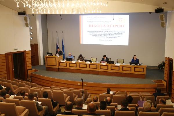Школа Мэров, Владимир Тунгусов Фото: Департамент информационной политики губернатора
