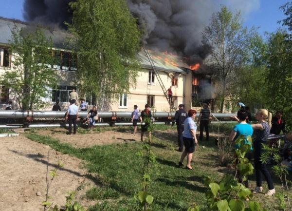пожар белоярский район|Фото: мчс рф