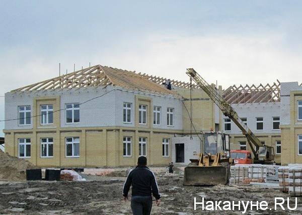 строительство детсада Курган|Фото:Накануне.RU