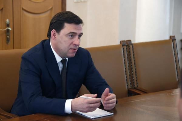 Евгений Куйвашев|Фото:Департамент информационной политики губернатора
