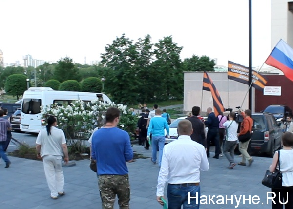 "Михаил Касьянов, ""Ельцин-центр"", активисты Фото: Накануне.RU"