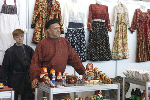Большой Урал|Фото: Департамент информационной политики губернатора