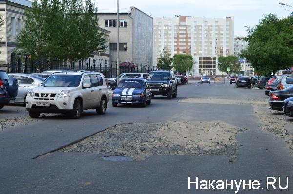 ремонт дорог Курган|Фото:Накануне.RU