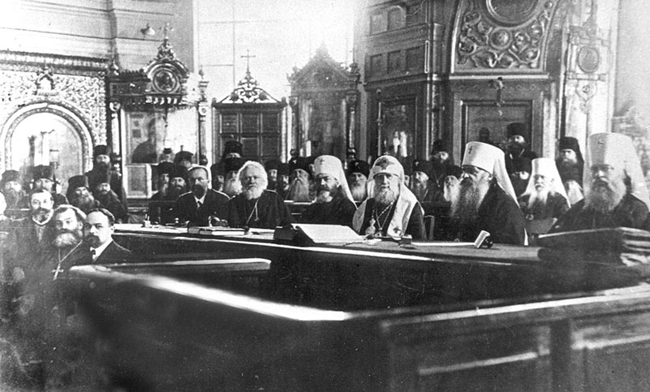 Поместный Собор Российской Православной Церкви 1917-1918 г. Фото: blagogon.ru
