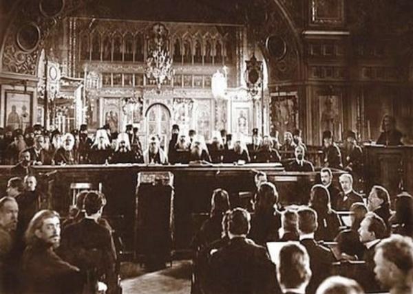 Обращения и ходатайства Поместного Собора 1917-18 гг. к советскому руководству|Фото: acathist.ru