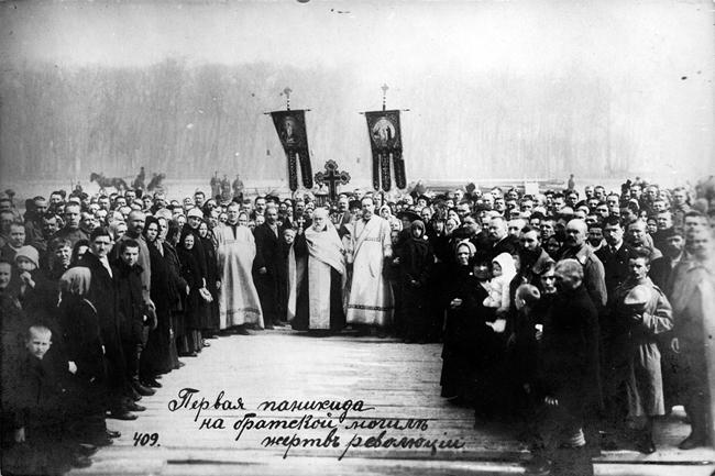 революция и церковь Фото: mtdata.ru
