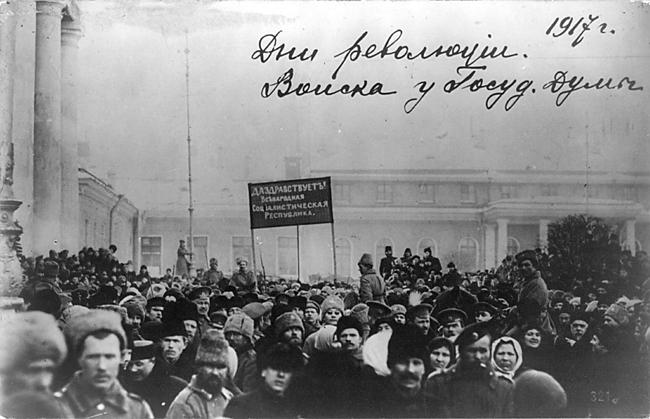 революция и церковь|Фото: elohov.ru