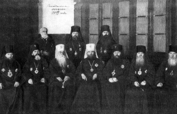 Сессия Святейшего Синода 1914/1915 , Синод Фото: narod.ru