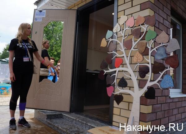 День предпринимателя в Берёзовском, Бизнес Километр, Дом предпринимателя|Фото:
