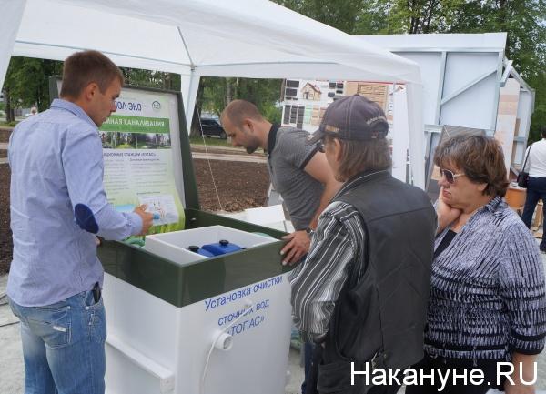 День предпринимателя, Берёзовский, бизнес|Фото: