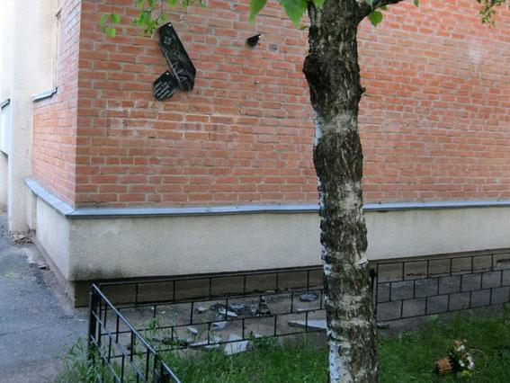 табличка, памятник, боевик, АТО|Фото: comments.ua/
