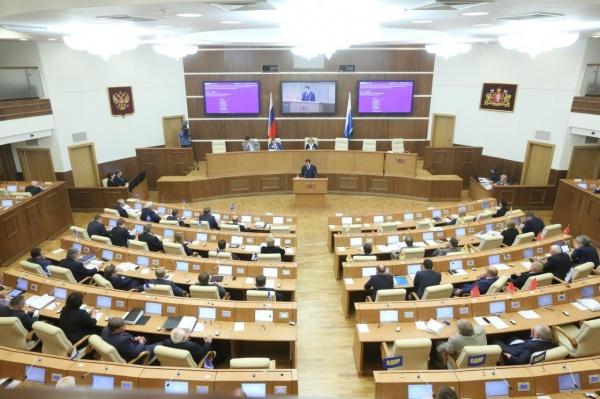 Евгений Куйвашев, ЗакСО|Фото: Департамент информационной политики губернатора