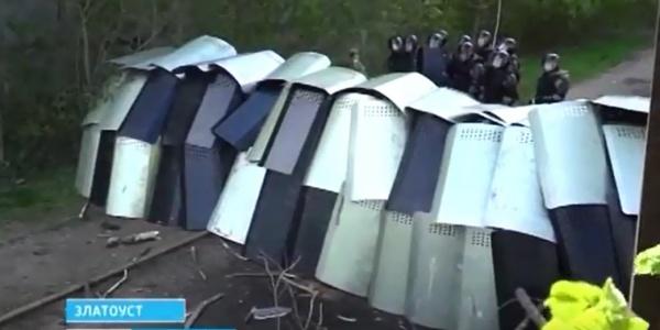 учения в Златоусте, забастовка|Фото:www.youtube.com