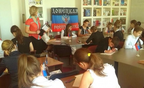 Библиотека Крупской, Донецк, экзамен|Фото: Накануне.RU
